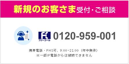 UQ mobile 問い合わせ チャット